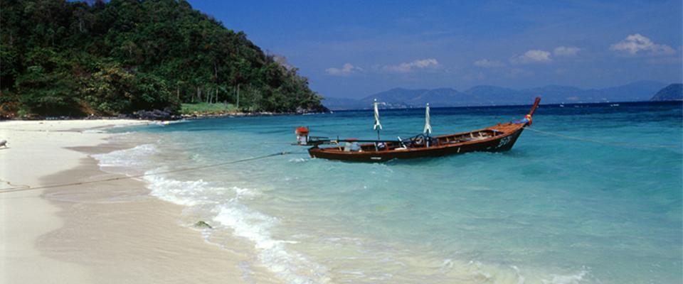 slider – Ko He, Phuket