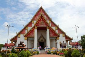 Dawn Jorgensen. Day Trip to Ayutthaya. Wihan Phira Temple