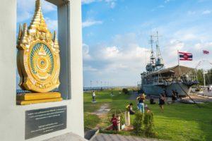 HTMS Mae Klong Museum at Phra Chulachomklao Fort, Samut Prakan
