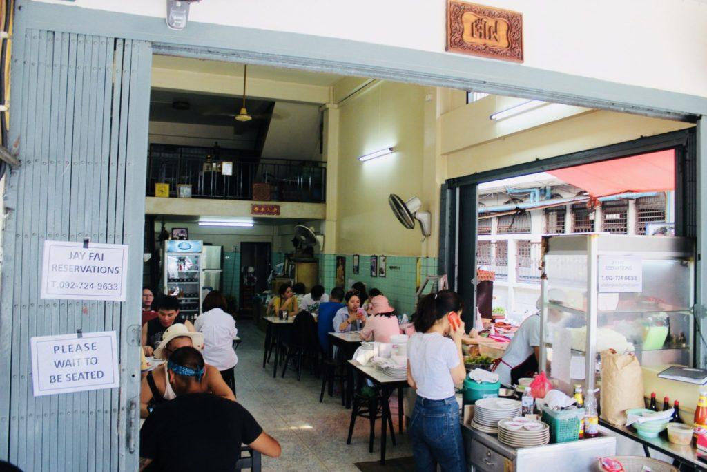 Jay-Fai-eatery-Bangkok